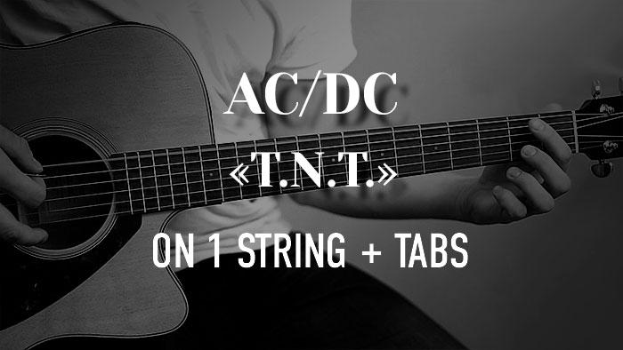 lesson ac dc t n t on one guitar string tabs. Black Bedroom Furniture Sets. Home Design Ideas